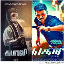 massive package deal for kabali and theri http tamilwire net