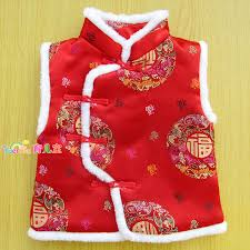 new year baby clothes aliexpress buy new year fu word children s costume winter