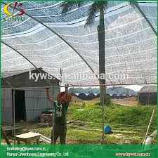 agricultural shade house vegetable garden shade cloth greenhouse
