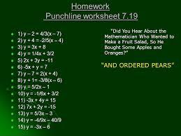 homework punchline worksheet 7 19