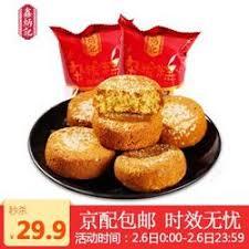 cuisine de a 炳 鑫炳记杂粮糕30小袋包装红枣味1200g整箱山西特产早餐食品传统糕点26 9