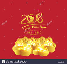 new year coin new year 2018 golden coin and packet background year