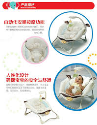 Baby Electric Swing Chair Luxury Baby Cradle Swing Electric Baby Rocking Chair Chaise Lounge