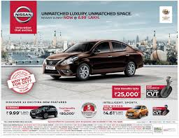 nissan sunny 2017 nissan sunny car half page ad advert gallery