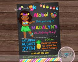 luau party invitation luau birthday invitation chalk luau