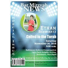bat mitzvah invitations with hebrew bar mitzvah invitation photo tennis superstar magazine cover
