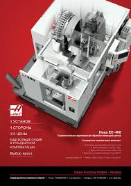 16 haas ec500 service manual haas vector drive repair
