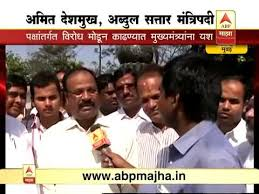 Maharashtra Cabinet Ministers Abdul Sattar On His Responsibility Of Being Cabinet Minister Of