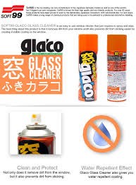 best window cleaner spray glaco 2 in 1 glass cleaner with rain repellent u2013 jdm chemicals