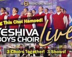 chol hamoed sukkos concerts events for families archives
