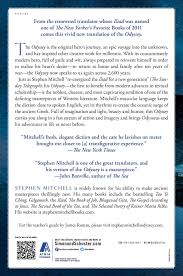 amazon com the odyssey the stephen mitchell translation