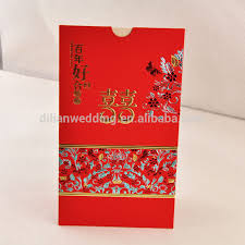 wedding wishes envelope artificial style greeting card wedding greeting cards view