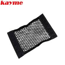 elastic nets popular trunk net buy cheap trunk net lots from china trunk net