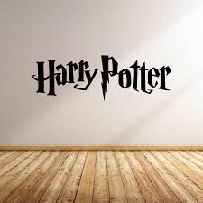 vinyl wall word decal harry potter logo harry potter home