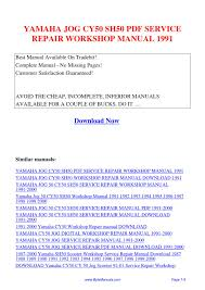 yamaha jog cy50 sh50 service repair workshop manual 1991 pdf by