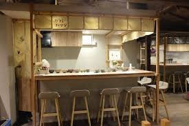 Japanese Traditional Kitchen Urasandō Garden A Place Where You Can Enjoy Japanese Food And