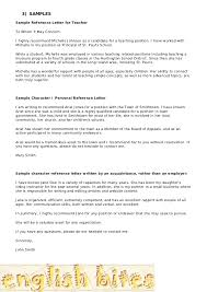 reference letter templatereference letter for teachers reference