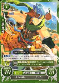 image cipher ranulf png fire emblem wiki fandom powered by wikia