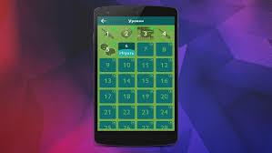 pubg quiz quiz pubg apk 3 2 2dk free trivia games for android