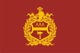 Red Orange Flag Nischni Tagil Wikiwand