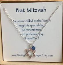 10 bar bat mitzvah gift ideas hebrew necklaces and