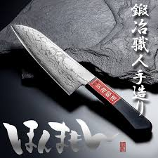 japanese handmade kitchen knives honmamon rakuten global market shigehiro special japanese