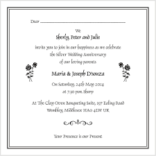 25th Wedding Anniversary Invitation Cards For Parents Silver Wedding Anniversary Wordings