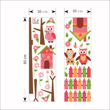 sticker kitty picture more detailed picture about creative owl