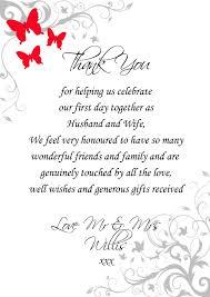 bridal shower thank yous best shower
