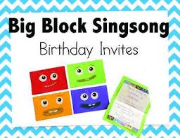 big block singsong birthday invites by matthew cheek tpt
