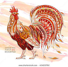patterned fiery rooster on the grunge background symbol of