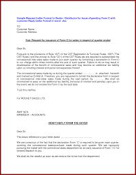 Sample Letter For Medical Leave Application 16 Letter Of Request Sample Format Sendletters Info