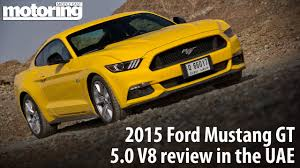 ford mustang dubai 2015 ford mustang gt v8 review in dubai with line lock demo