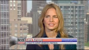 inside edition with deborah norville lena koropey interview kiss
