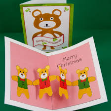 how to make christmas pop up cards pop up cards aunt annie u0027s