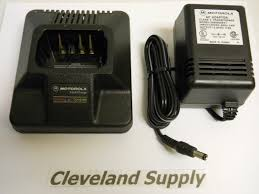 motorola htn9042a intellicharge charger with power supply new