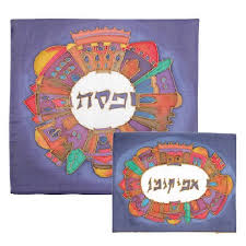 afikomen cover jerusalem blue matzah cover or afikomen bag by yair emanuel