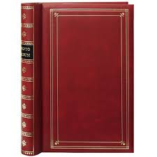 pioneer pioneerphotoalbums pioneer photo albums bdp 35 photo album burgundy bdp35 br b h