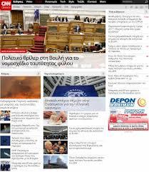 hill knowlton strategies athens 10 10 2017 eye on greece eu