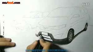 wuling confero s wuling confero s master drawing youtube