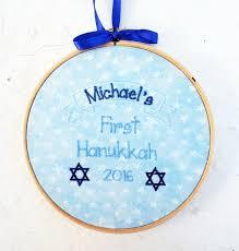 baby boy s hanukkah ornamentpersonalized hanukkah