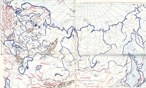 Russian Map Geography Of Russia