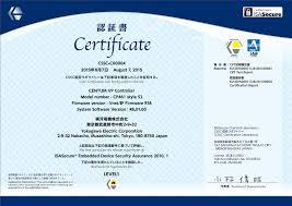 centum vp yokogawa electric corporation