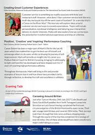 2018 coaching u0026 leadership conference early bird offer ends soon