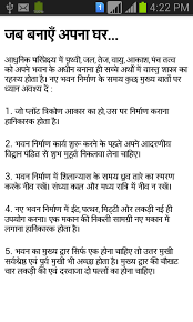 Home Plan Design According To Vastu Shastra Vastu Shastra In Hindi For Bedroom Memsaheb Net