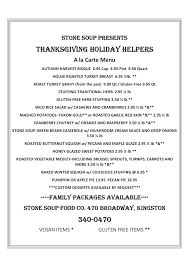 thanksgiving items thanksgiving 2016 stone soup food company