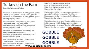 123 play and learn child care basics resources thanksgiving