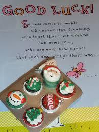 hallmark cupcake tray ornament