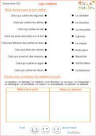 vocabulaire recette de cuisine exercices de vocabulaire ce2 exercices de soutien scolaire