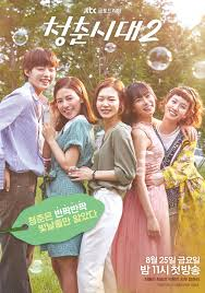 profil lengkap pemain film exo next door hello my twenties 2 asianwiki